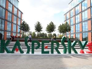 Kaspersky Lab to open office in Rwanda