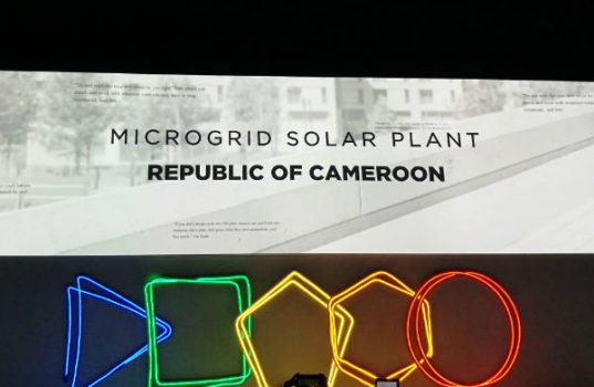 Huawei technology drives Cameroon to Smart City award recognition
