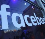Facebook's growing momentum in Africa (Infographic)