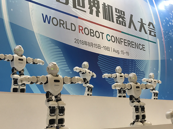Highlights from the 2018 World Robot Conference