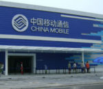 China Mobile International Limited establishes South Africa office