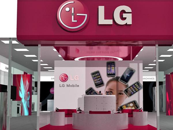 LG announces Q1 2019 financial results