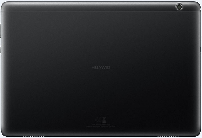 Huawei MediaPad T5 review |IT News Africa – Up to date