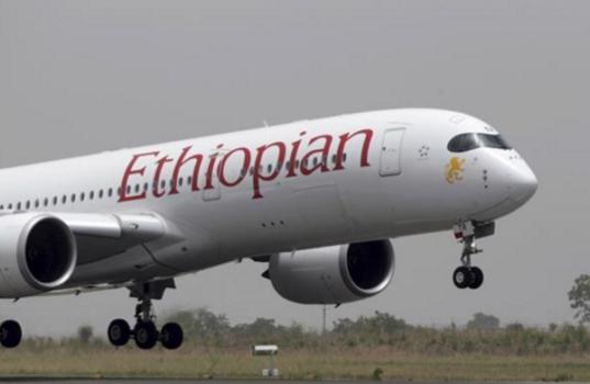 Ethiopian Airlines expands digital payment methods