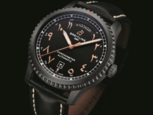 The Aviator 8 Etihad Limited Edition will feature numbers in the Arabic language and will be a timed exclusive in the Middle East before it is released worldwide